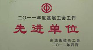诚信亚搏app网站